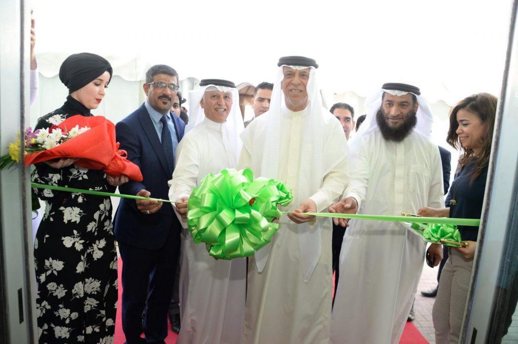 A&H branch opening in Bahrain   Ansar Gallery Qatar