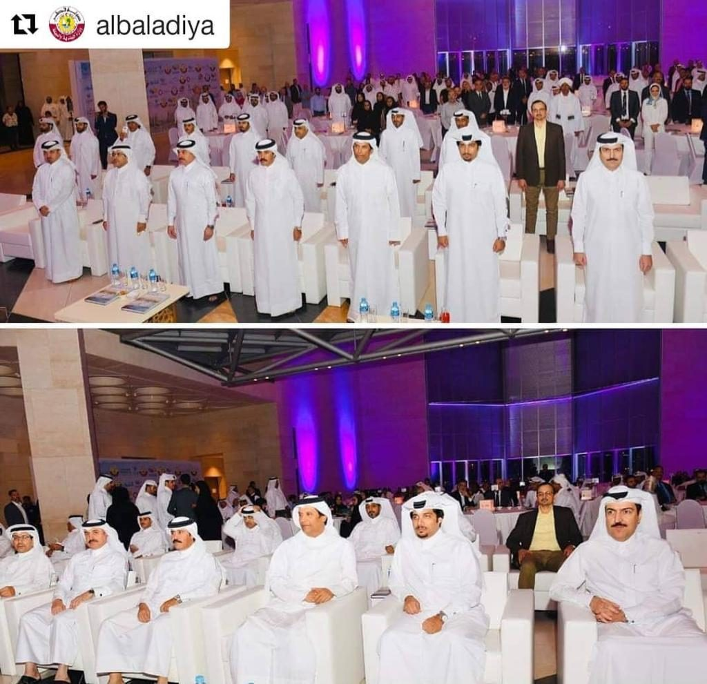 The ceremony of the book Majd Qatar