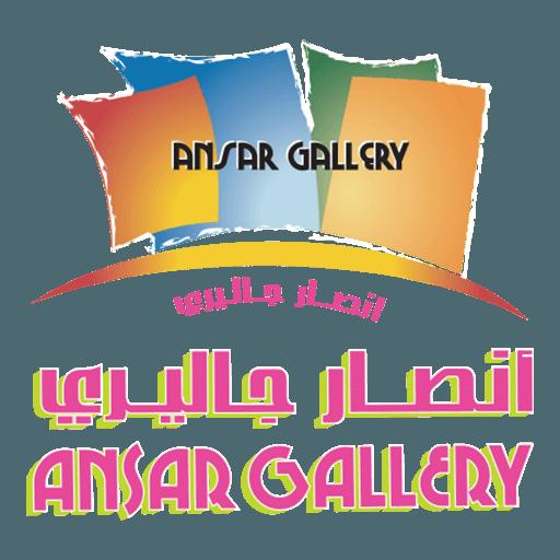 Ansar Gallery Qatar square Logo with transparent background