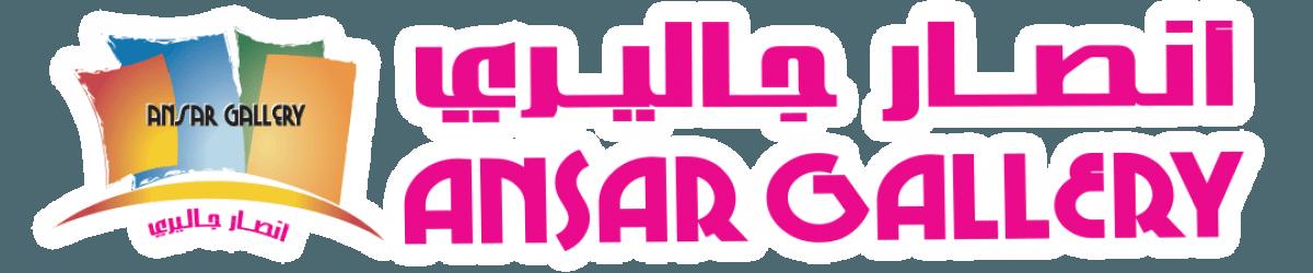 Promotion | Ansar Gallery Qatar