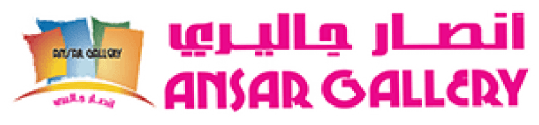 Ansar Gallery long logo