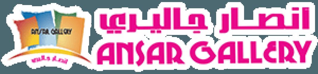 Ansar Gallery Qatar